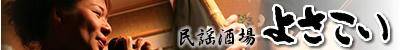 sakaba_logo